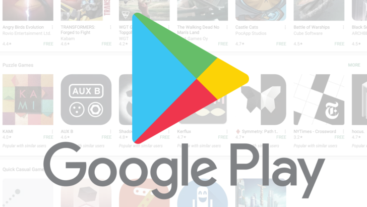 Google Is Planning To Launch A Premium Subscription Service For Apps And Games