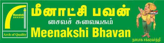Meenakshi Bhavan